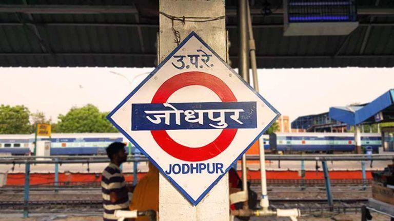 trenes-en-india